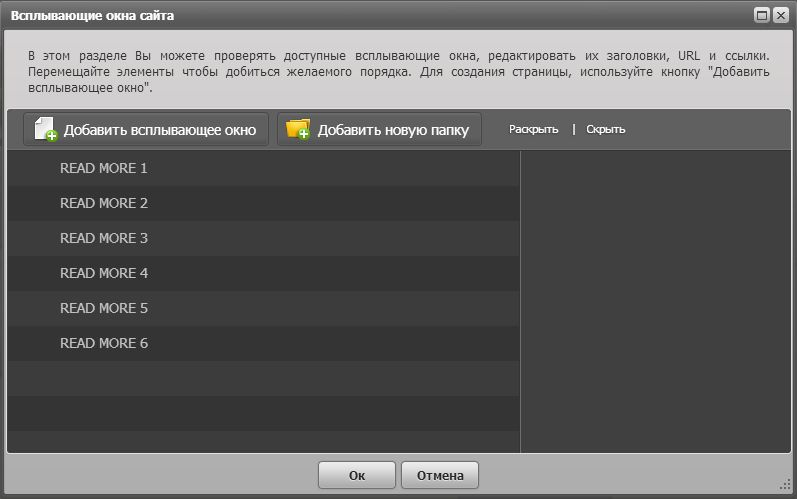 HTML_Guide_Control_Panel_Introdution_009.jpg