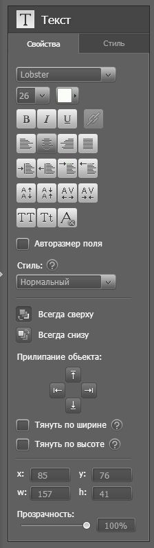 HTML_Guide_Control_Panel_Introdution_004.jpg