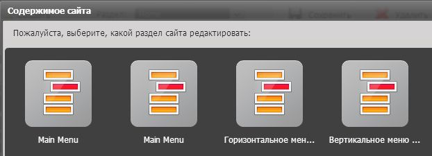 HTML_Guide_Control_Panel_Introdution_006.jpg